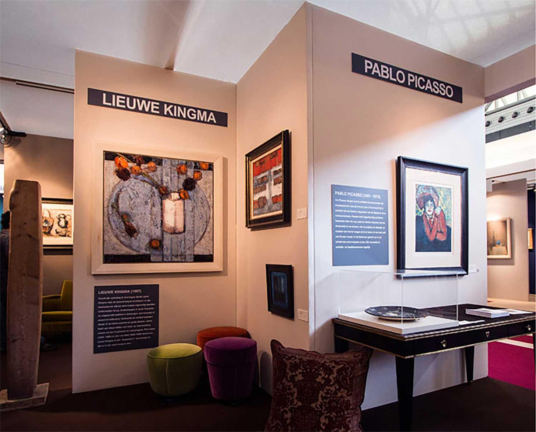 Tentoonstelling PAN Amsterdam 2014